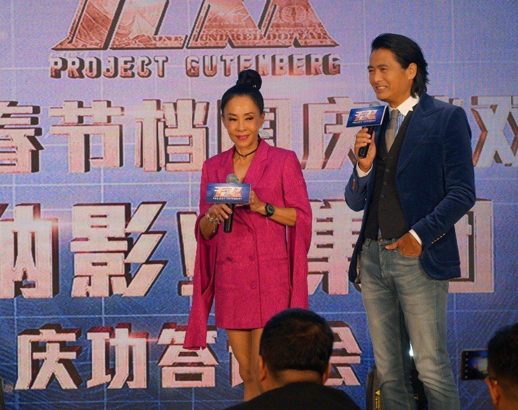 周潤發與妻子陳薈蓮一起出席「無雙」北京慶功答謝會。圖/双喜提供