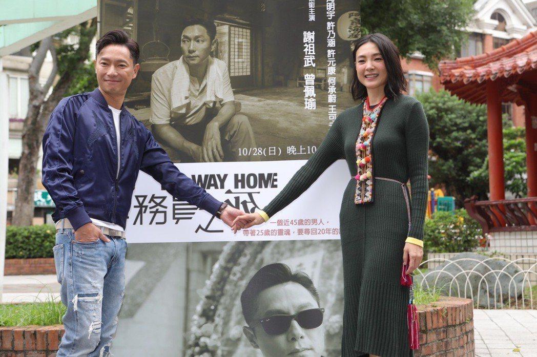 謝祖武(左)與曾珮瑜在「業務員之死」中演夫妻。圖/公視提供