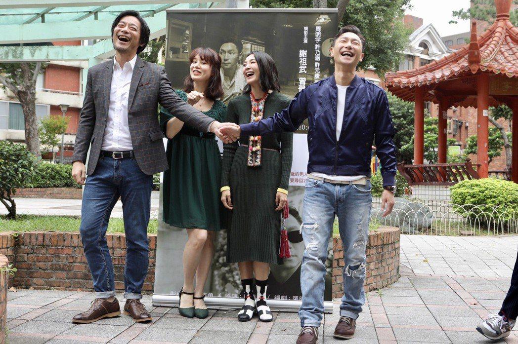謝祖武(右起)、曾珮瑜、許乃涵、周明宇出席「業務員之死」記者會。圖/公視提供