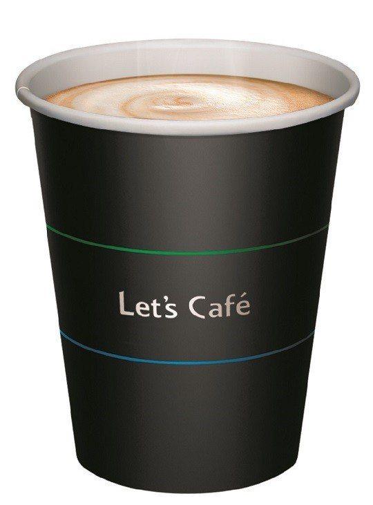 烤栗子風味拿鐵,售價55元,咖啡第2杯7折。圖/全家便利商店提供