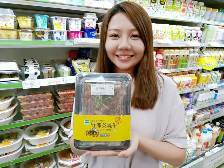 全家與燒丼聯名推出「野郎炙燒牛」。圖/全家便利商店提供