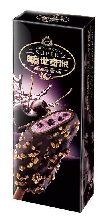杜老爺超級曠世奇派酒釀黑櫻桃,售價48元。圖/7-ELEVEN提供