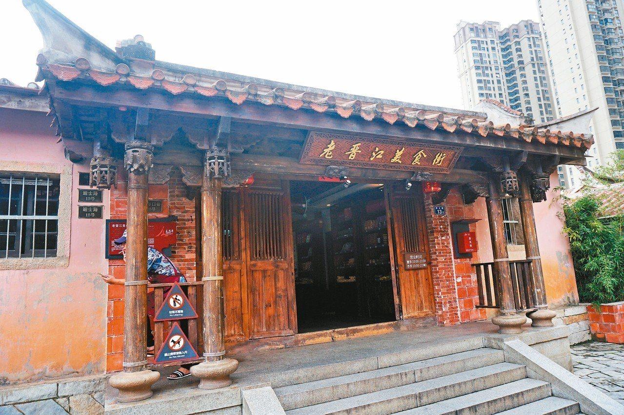 五店市的老晉江美食街,彙集各種口味的閩南美食。 圖/本報晉江傳真