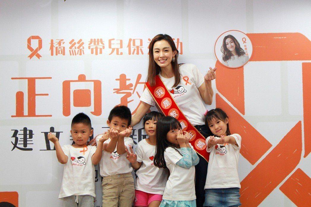 范瑋琪(後)在記者會和孩童們互動。圖/兒福聯盟提供