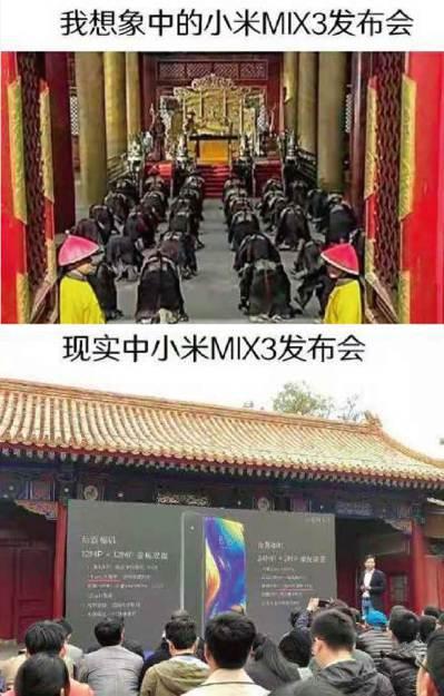 網友KUSO小米手機發布會。 圖/摘自微博