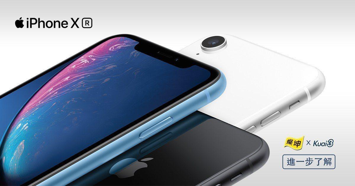 全台96家燦坤Apple Shop明天同步開賣iPhone XR。 圖/燦坤提供