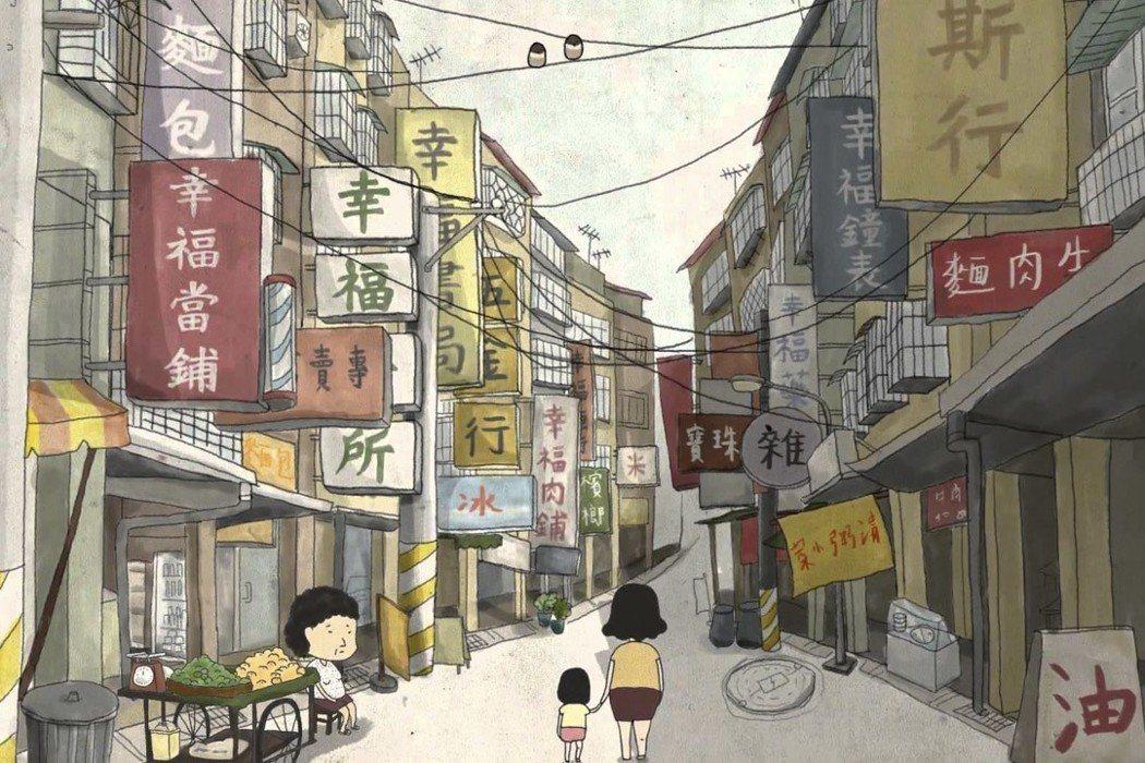 「幸福路上」列奧斯卡動畫候選名單。 圖/幸福路映畫社提供