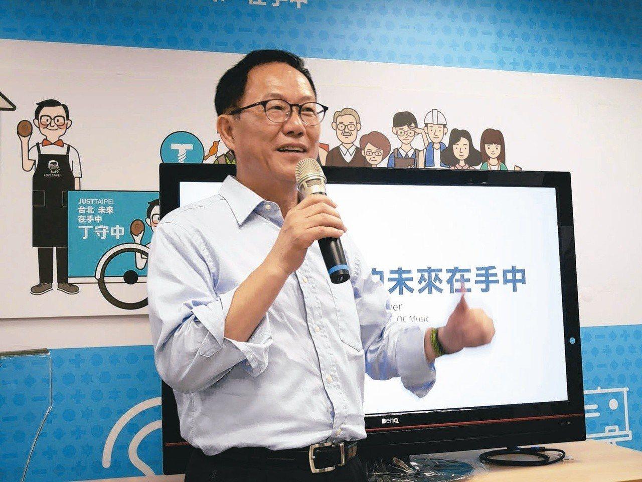 台北市長候選人丁守中。聯合報系資料照
