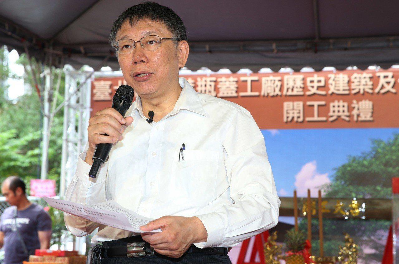 台北市長柯文哲。聯合報系資料照