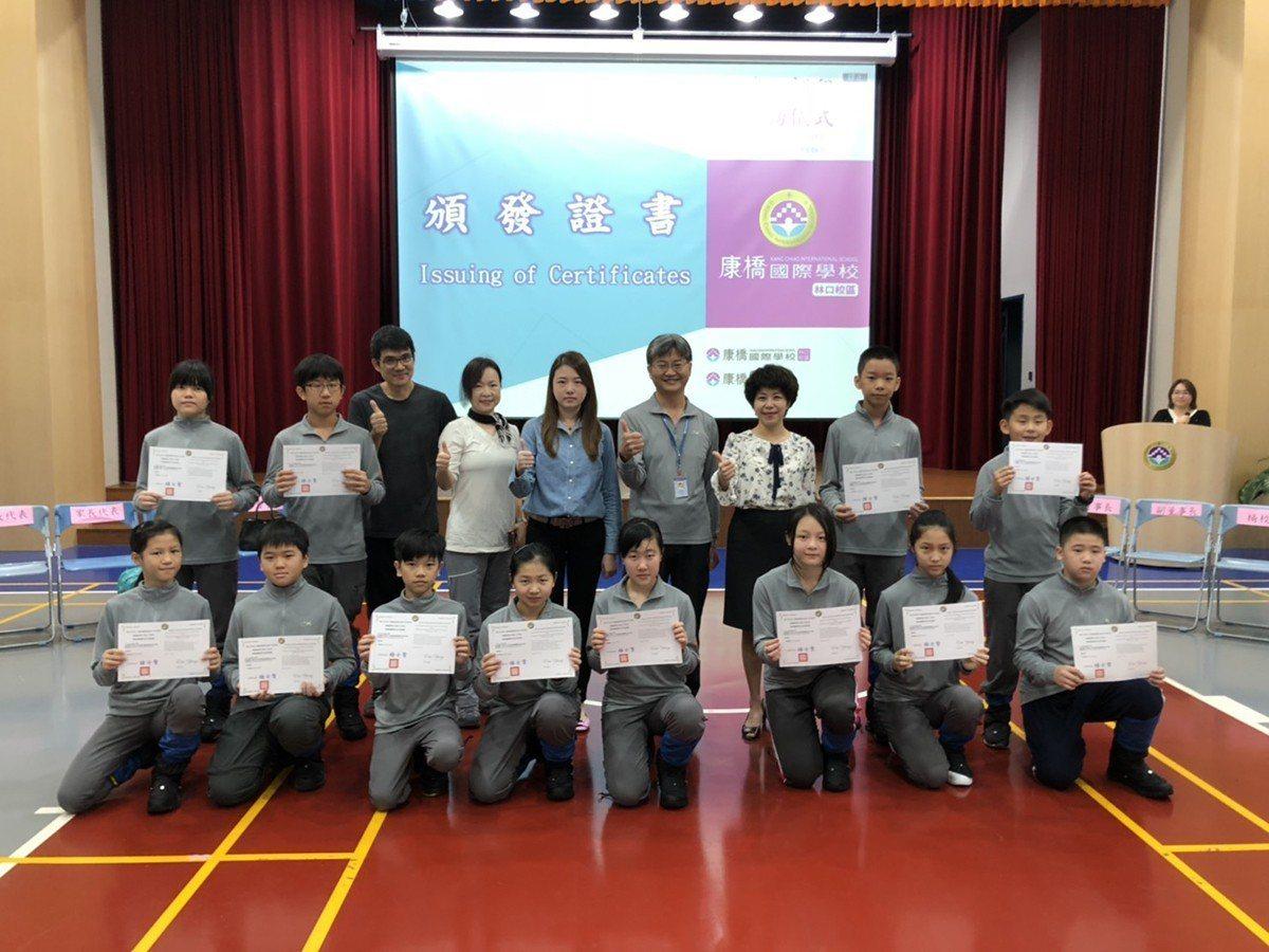 康橋國際學校六年級生將於明年五月登雪山領畢業證書。 圖/康橋 提供
