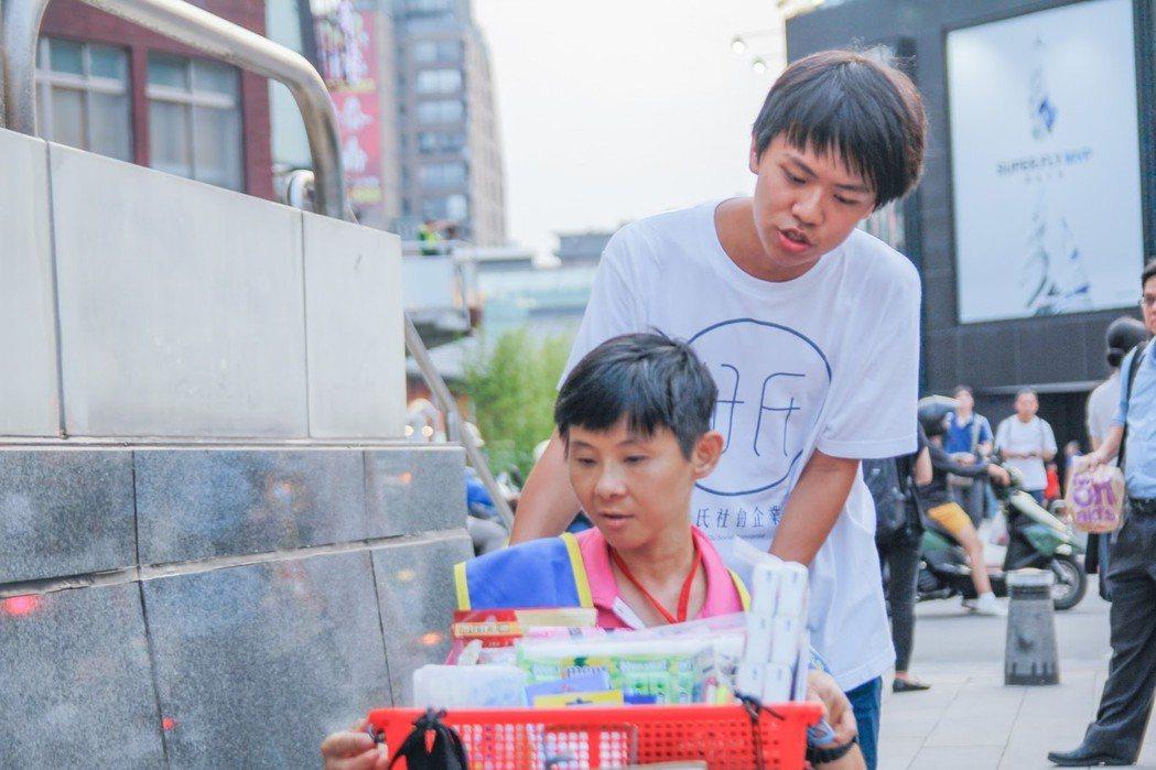 好氏社會企業在「壯遊台灣」中,走遍全台各地,為默默實踐SDGs的多樣團隊,找尋更...