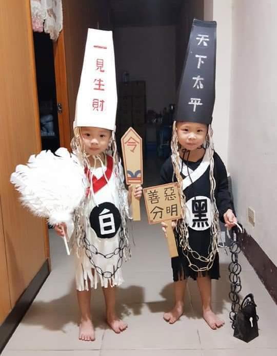 因應萬聖節,有網友創意十足、動手製作萬聖節服裝,將家中小孩打扮成「黑白無常」。圖...