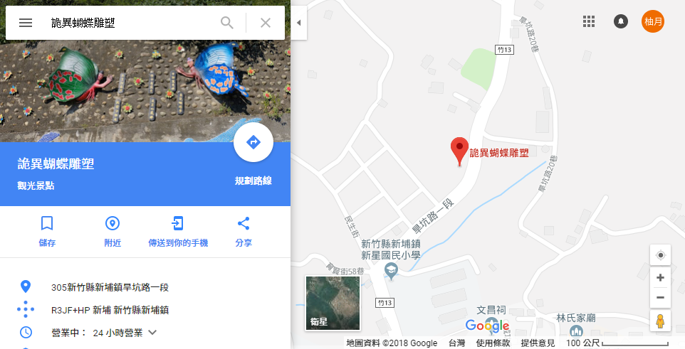 圖片來源/截自GoogleMap
