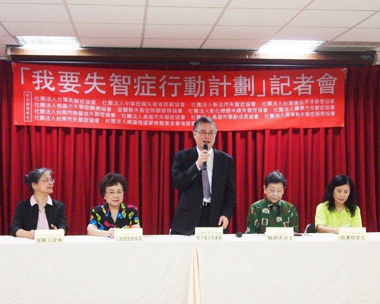距離大選尚有一個月時間,台灣失智症協會聯同多個失智症團體呼籲,所有縣市長候選人能...