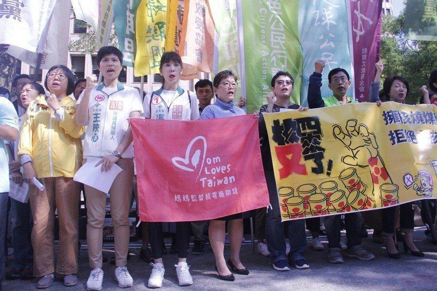 反核團體25日集結於中選會外,呼籲民眾投下「以核養綠」的不同意票。(photo ...