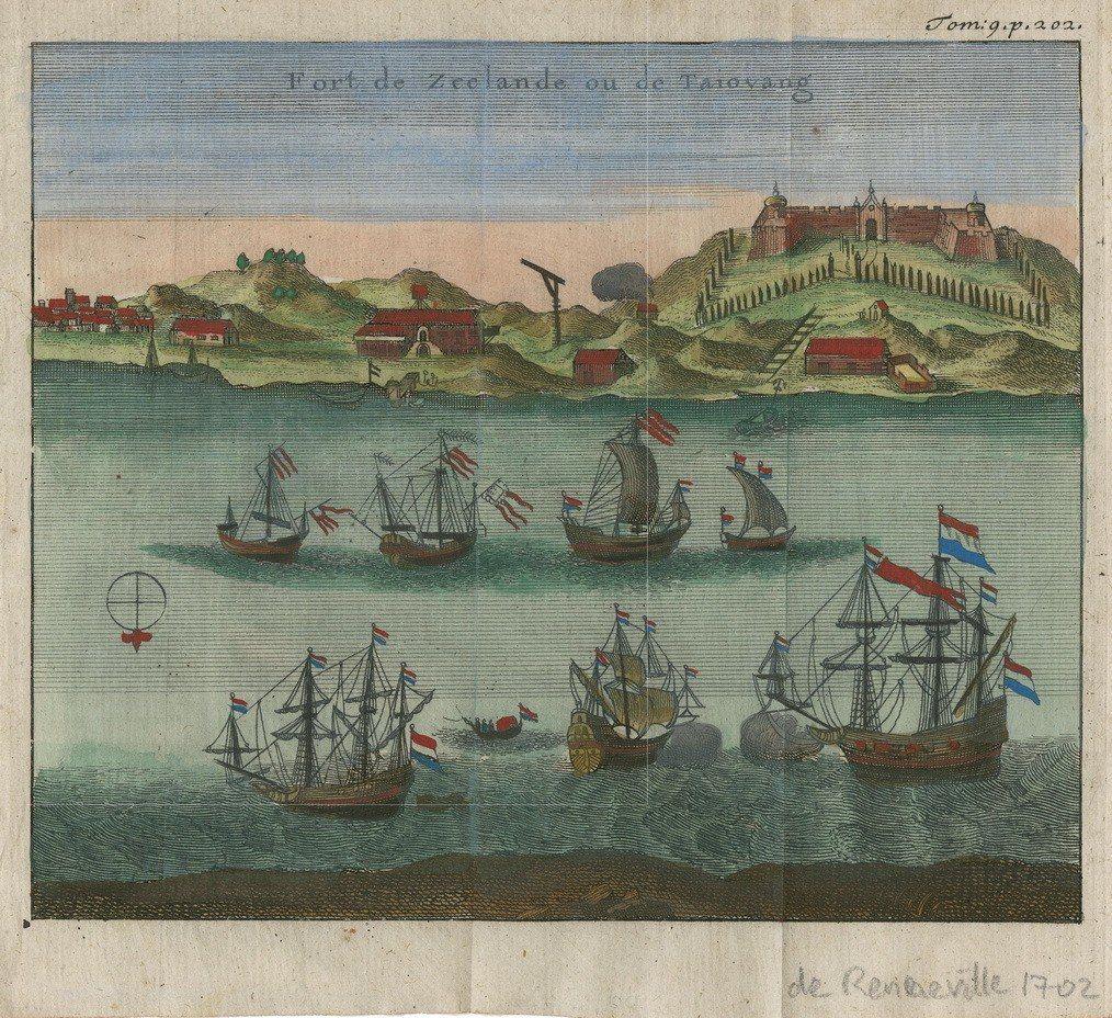 安平金小姐故事的背景是荷蘭時代的熱蘭遮城,也就是現在的安平古堡。圖出自18世紀書...