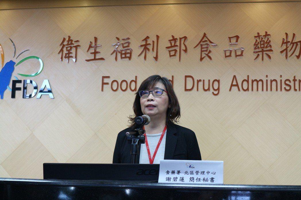 食藥署北區管理中心簡任秘書謝碧蓮說,食藥署內部已經研擬要求未來中國檢附的報告,必...