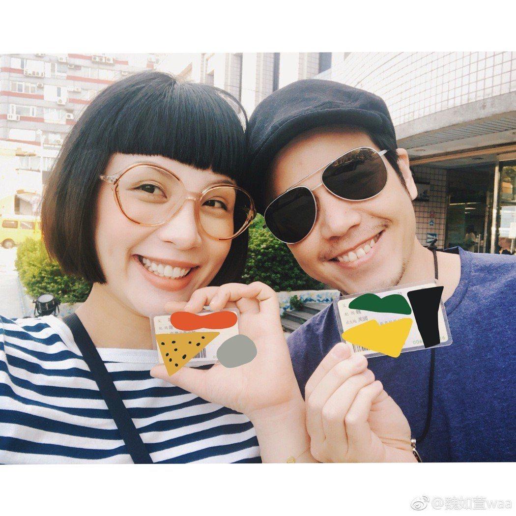 魏如萱(左)挺孕肚和隆宸翰登記結婚。圖/摘自微博