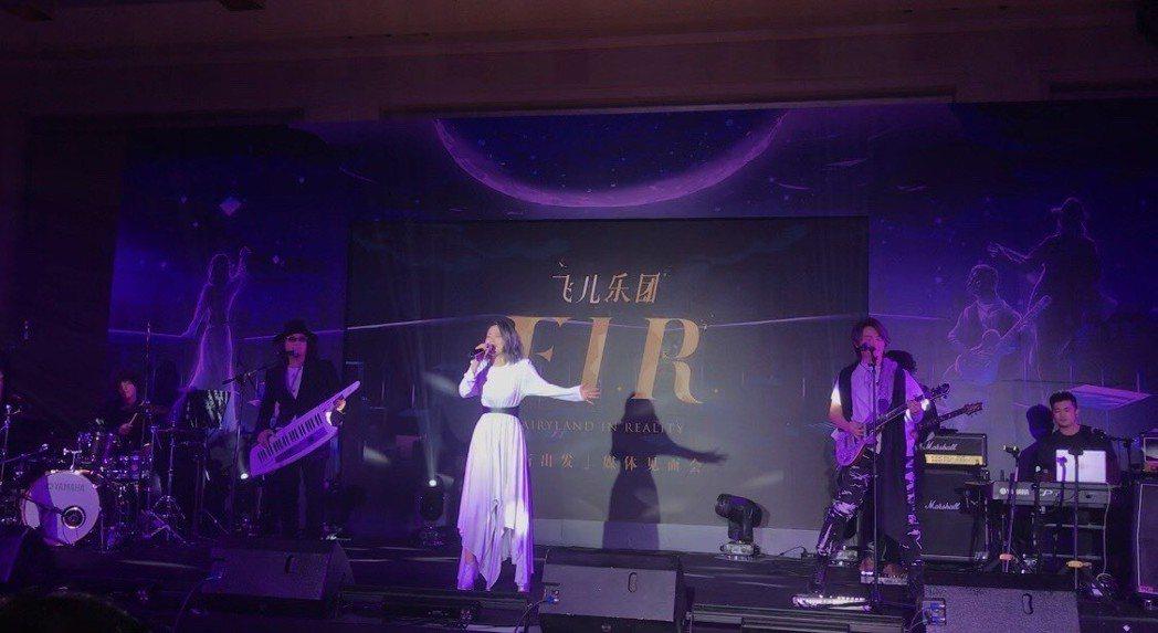 F.I.R.樂團25日在北京舉辦宣布新主唱記者會。記者梅衍儂/攝影