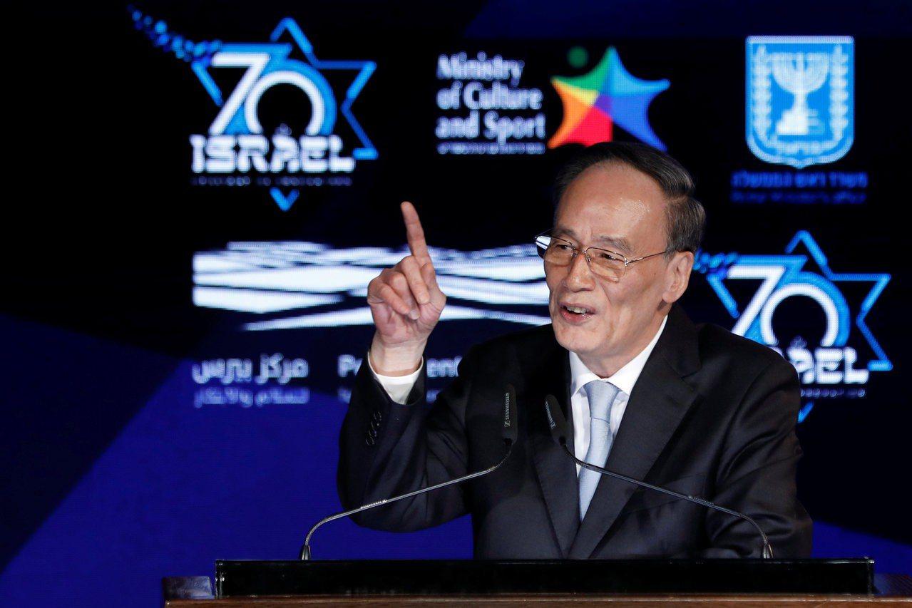 大陸國家副主席王岐山在以色列主持創新會議時,反駁有人指中國偷取技術的言論是捕風捉...