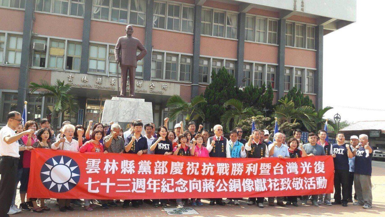 國民黨雲林縣黨部向蔣公銅像獻花 紀念台灣光復。圖/國民黨雲林縣黨部提供