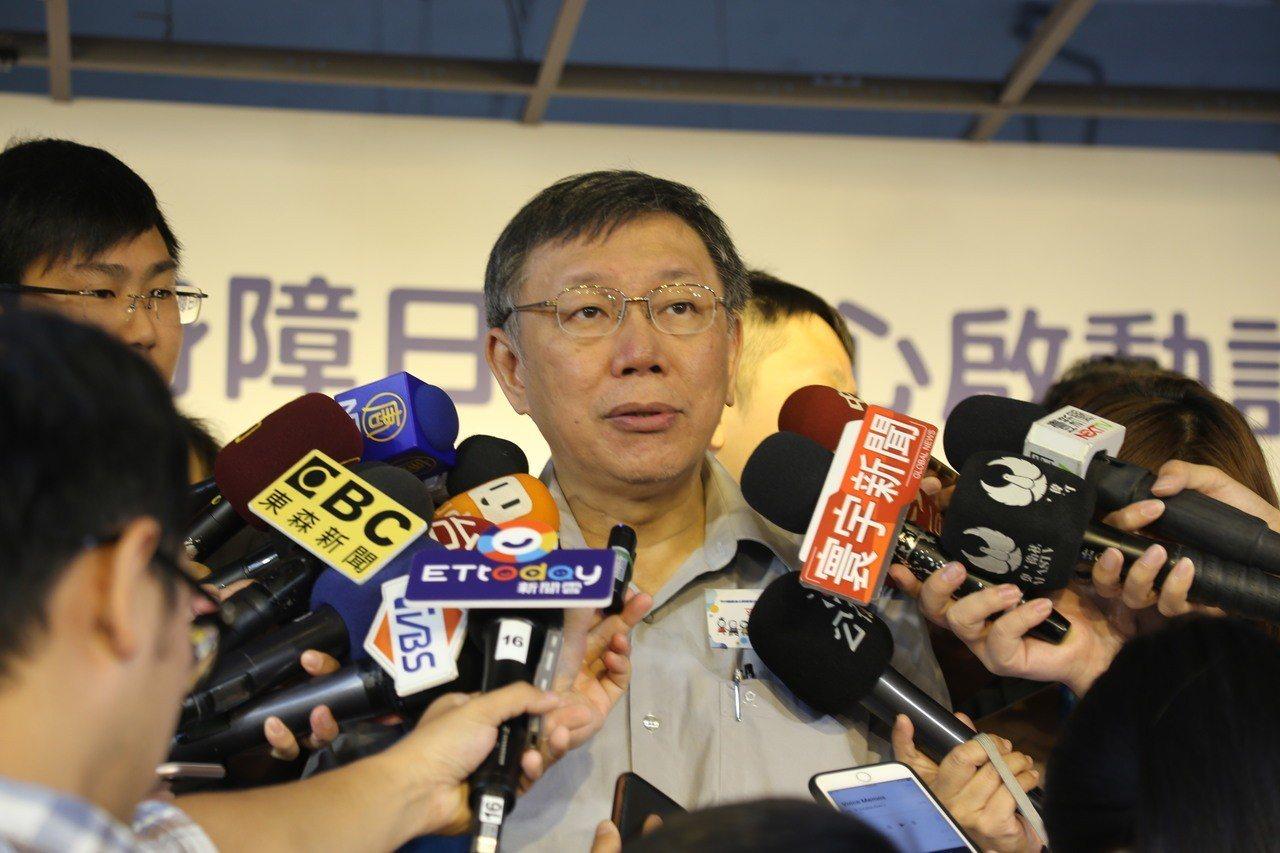 台北市長柯文哲上午出席身障日照中心啟動記者會。記者魏莨伊/攝影