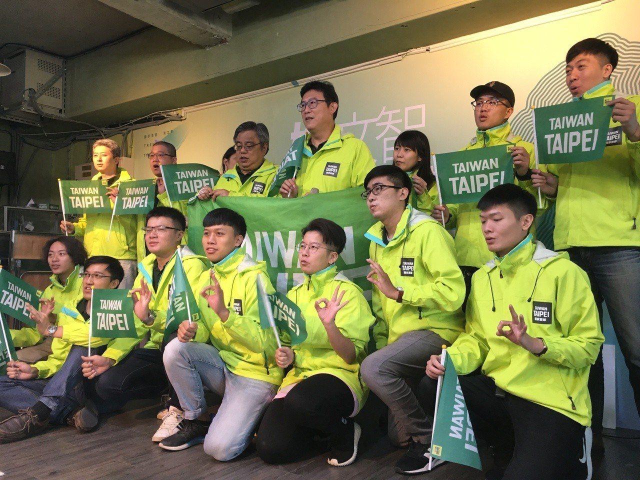 民進黨候選人姚文智今天宣布「國家首都換新3」衝刺活動,全員換上新外套。記者張世杰...