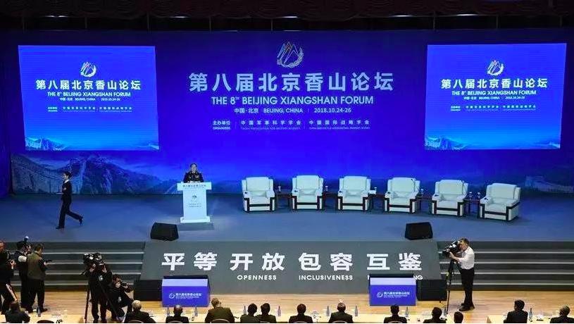 中共國防部長魏鳳和今天早上在北京香港論壇開幕式上強調,如果有人試圖把台灣自中國分...