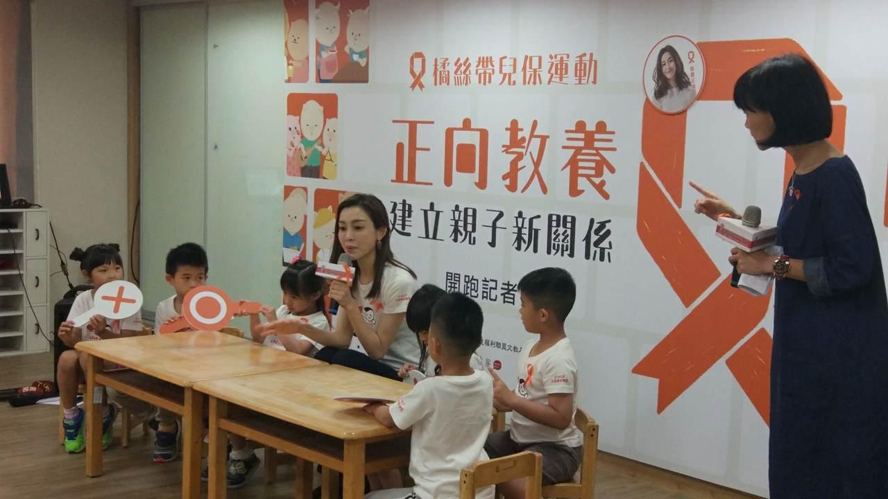 兒盟今天公布「2018年台灣兒少被家長體罰情形及相關情形及相關因素調查報告」,發...