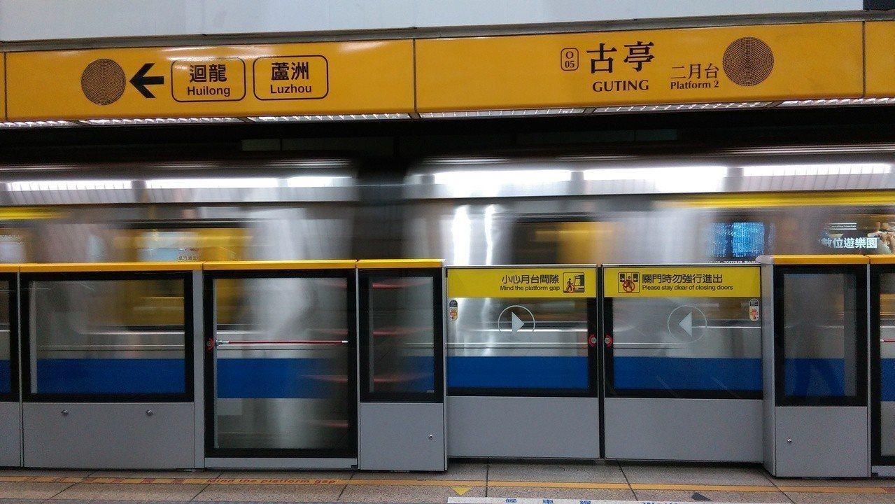 台北捷運中和新蘆線一輛往蘆洲方向的列車今早8時停靠古亭站前,車廂內傳出有煙霧與燒...