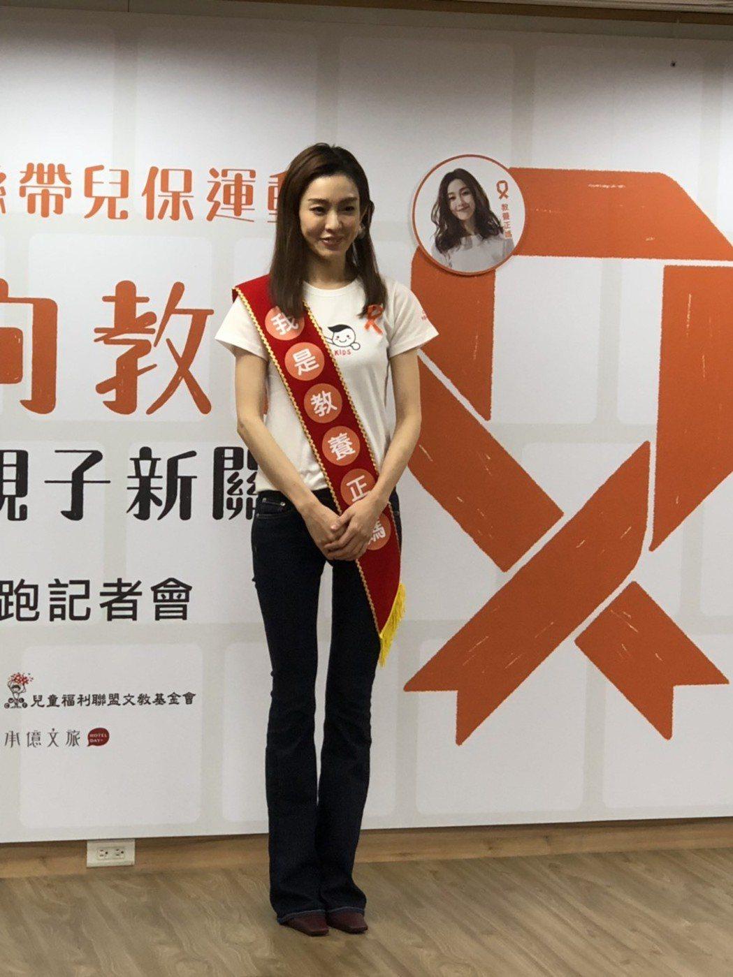 范瑋琪25日擔任兒福聯盟「正向教養大使」。記者許晉榮/攝影