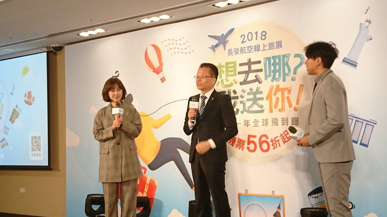 長榮航空總經理孫嘉明宣布,加碼抽獎 787 1人中獎兩人同行皇璽桂冠艙機票
