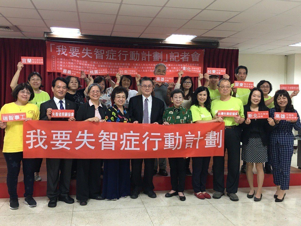 台灣失智症協會調查,93位縣市首長候選人只3人提到失智症,完全不及格。 記者鄧桂...