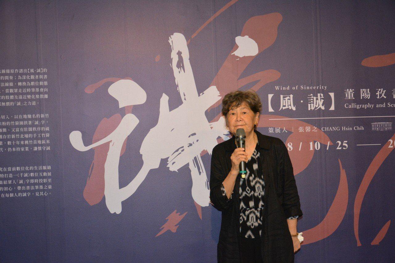 董陽孜書法雕塑展即日起到明年1月1日在新竹美術館展出。記者林家琛/攝影