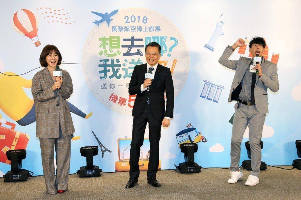 李維維(左)代言長榮線上旅展。圖/伊林娛樂提供