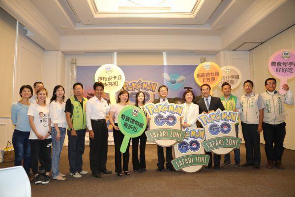 台南市政府與寶可夢公司、奇美博物館共同合辦「抓寶、尋寶」的活動即將登場。圖/台南...