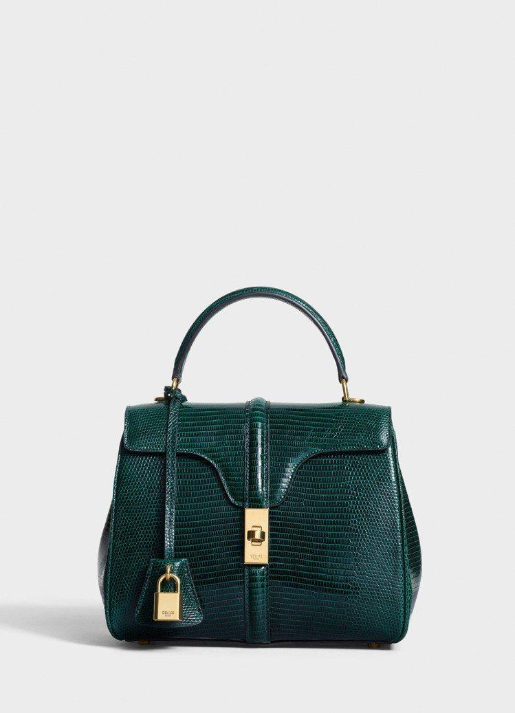 16亞馬遜綠蜥蜴皮小型肩背手提包,售價24萬元。圖/CELINE提供