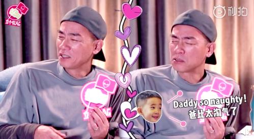 陳小春模仿跟兒子討親親,被Jasper嫌太淘氣了。圖/摘自微博