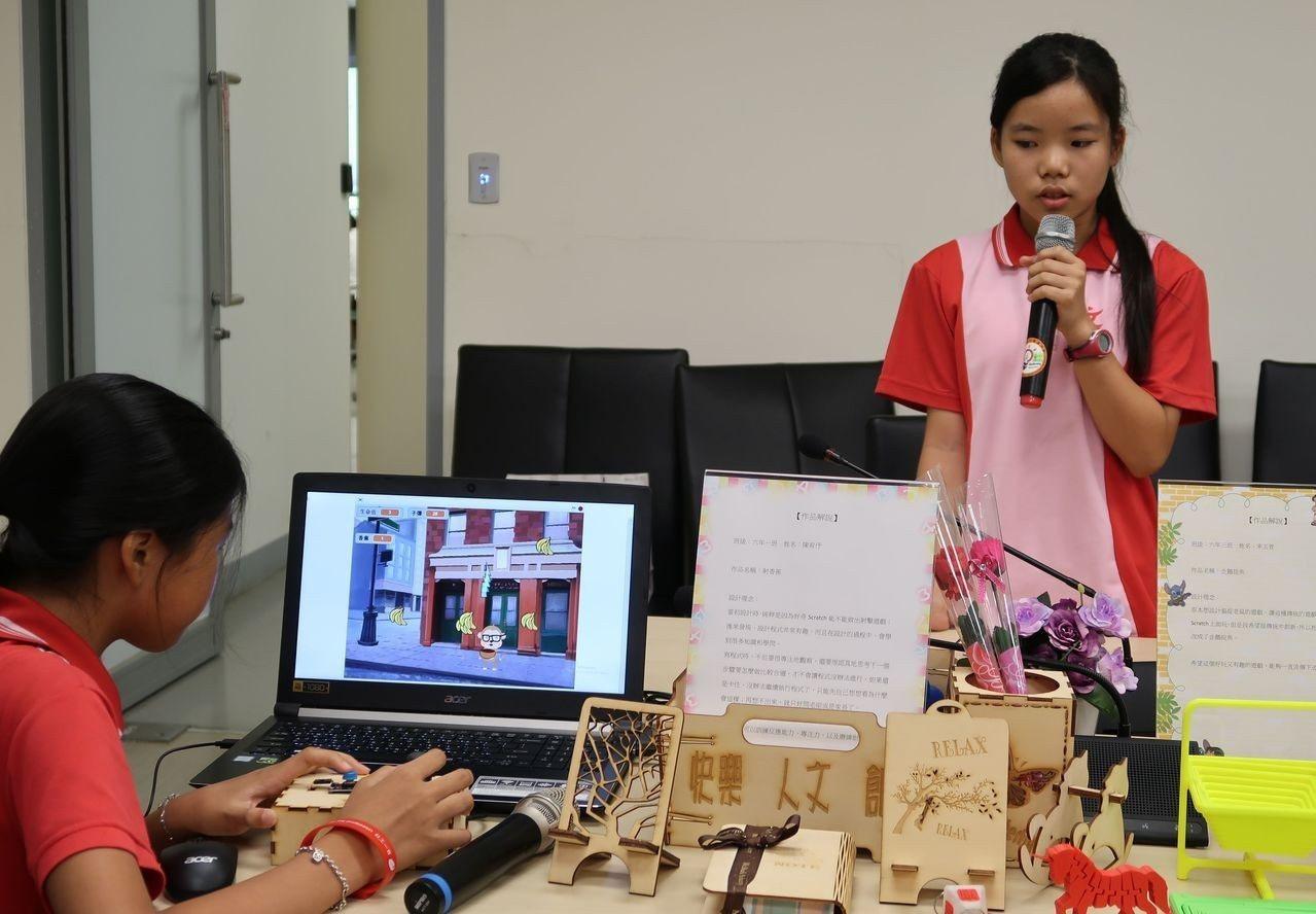 文山國小學童結合Scratch、Arduino及馬達等周邊硬體,展現資訊與創客教...