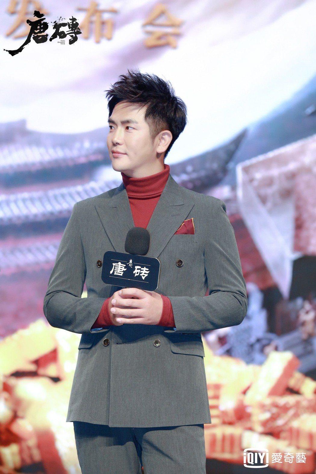 張曉龍擔任「唐磚」總製片。圖/愛奇藝台灣站提供