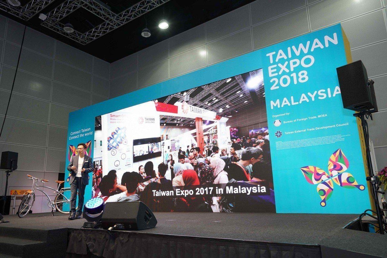 馬來西亞臺灣形象展帶來全新主視覺,驚艷全場。貿協提供