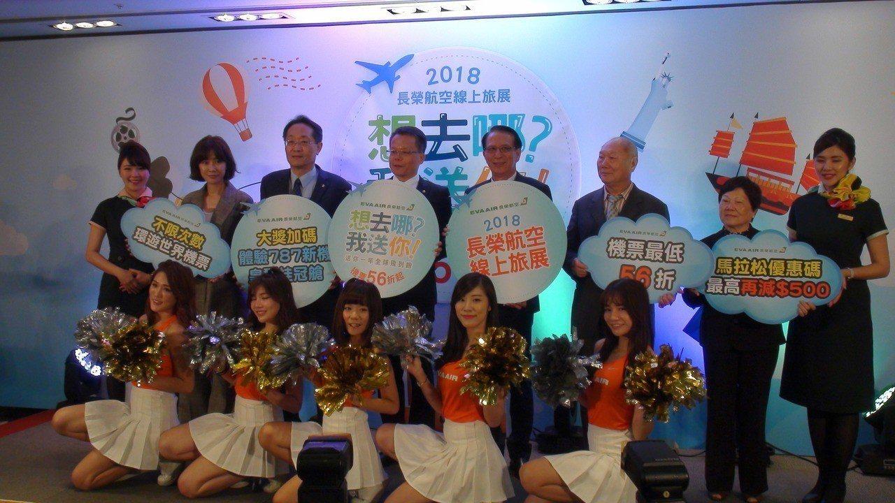 長榮航空總經理孫嘉明今天宣布,「2018長榮航空線上旅展」即將於10月29日零點...