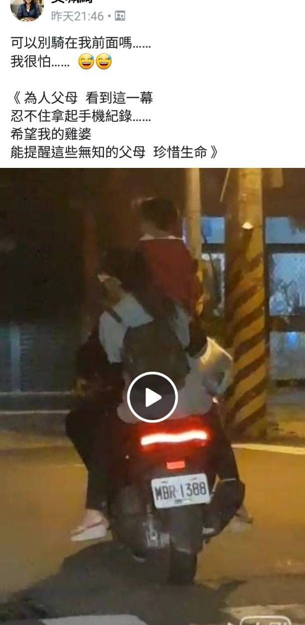 民眾發現有人「機車3載」還讓幼童站立機車上,拍攝貼上網後警方找到騎士將開罰。記者...