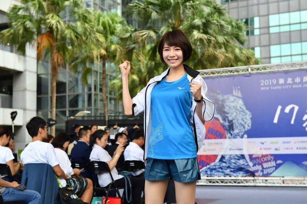 林明禎擔任第17屆萬金石馬拉松代言人。圖/新北市政府體育處提供