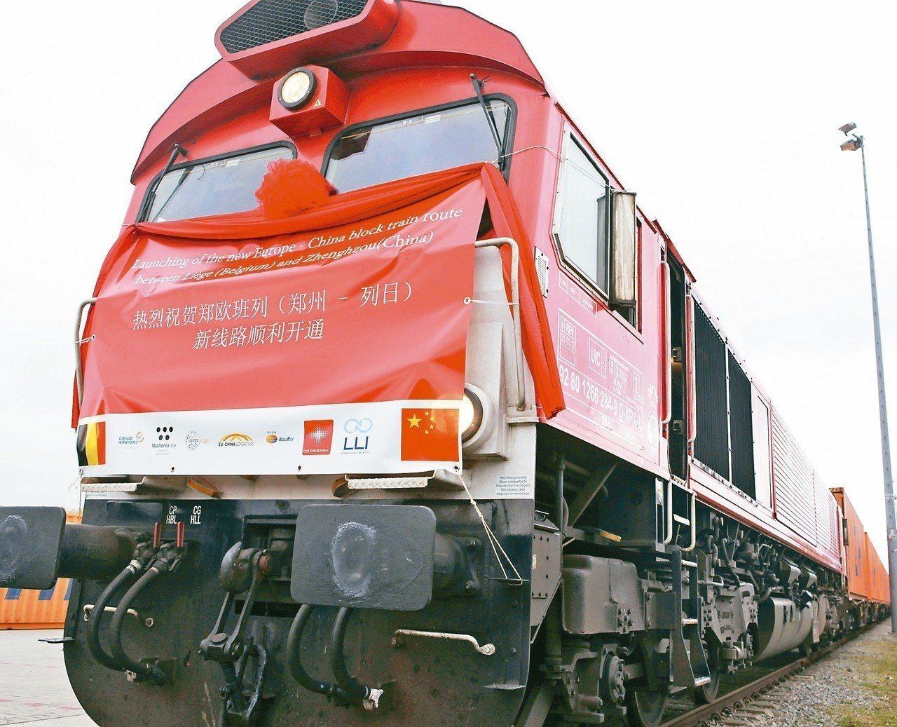 河南鄭州至比利時物流樞紐列日的中歐班列24日開通。 中新社