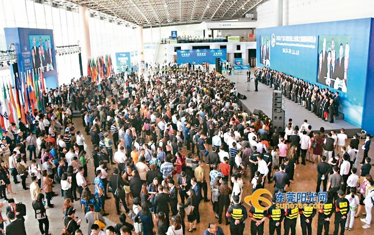 2018廣東海絲博覽會昨在東莞揭幕,吸引大批民眾。 (取自東莞陽光網)