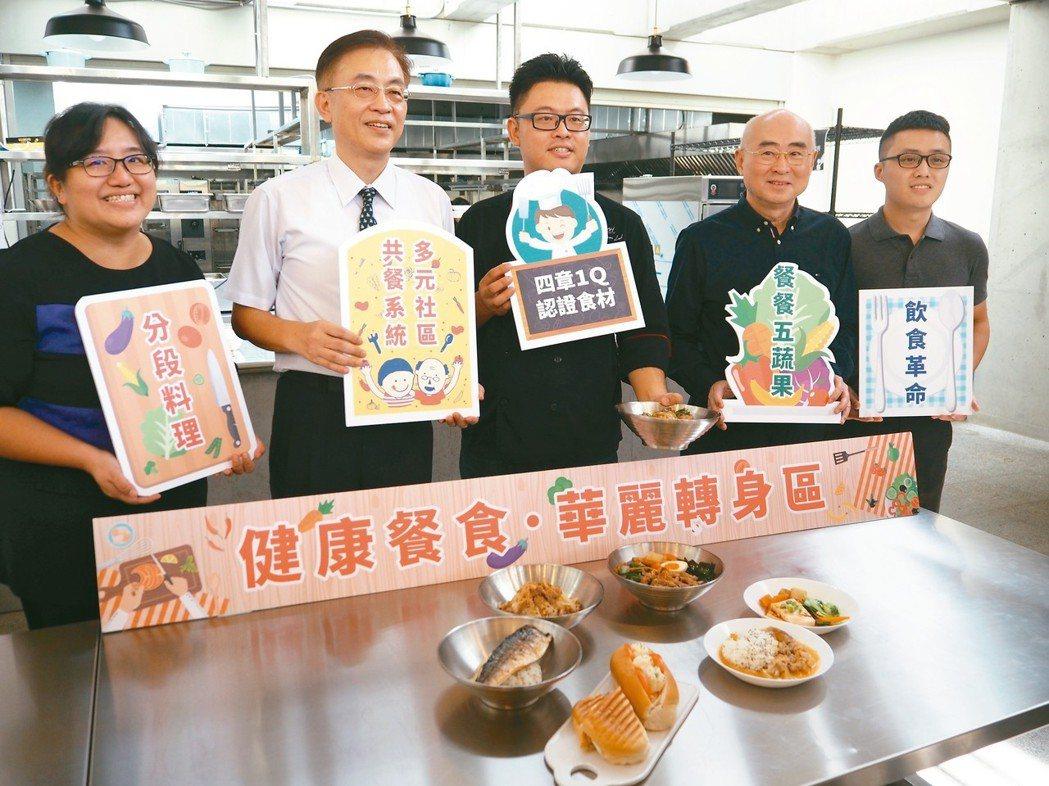 東海大學首創大學校園的飲食革命,打造「對味好食研究所」學生餐廳,所有食材都是四章...