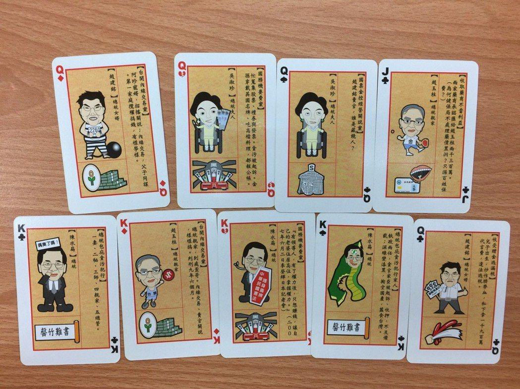 2007年國民黨文傳會推出「非常撲克」。記者鄭媁/攝影