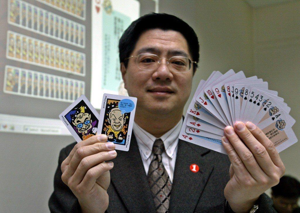卓榮泰以撲克牌凸顯連宋配矛盾。圖/聯合報系資料照片