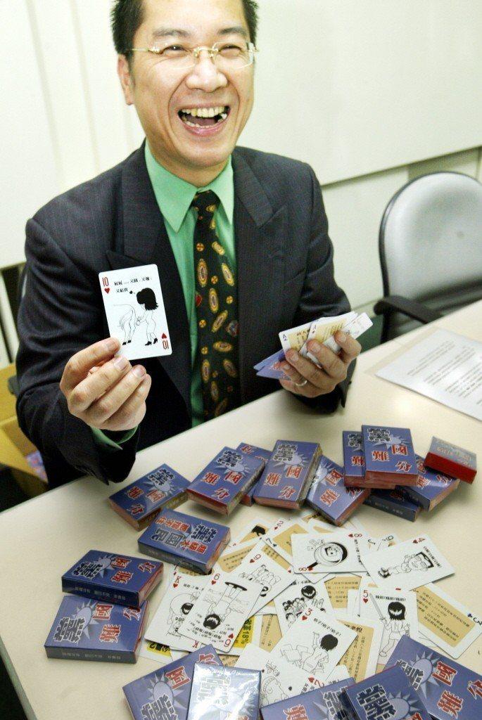 徐國勇曾自費印製撲克牌,消遣國民黨黨國不分。記者蔡育豪/攝影